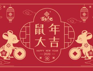 首發 2020年(nian)三(san)七養(yang)生月歷?選對時間(jian)養(yang)生事半(ban)功倍(bei)!