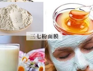 三七能祛斑(ban)嗎?中醫講解祛斑(ban)為什麼(me)需要活血化(hua)瘀(yu)